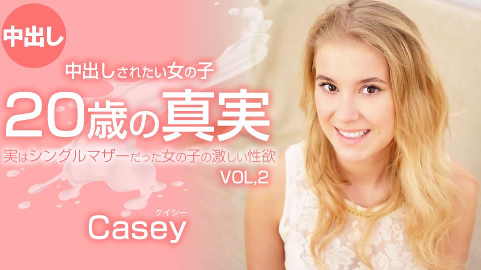 20歳の真実 中出しされたい女の子 VOL2 Casey Northman 金髪天國 無修正AV アダルト動画 画像 無料サンプル