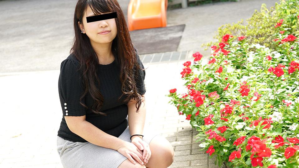 ゆるふわ娘が初めてのAV撮影 天然むすめ 高田 みゆき 無修正AV アダルト動画 画像 無料サンプル